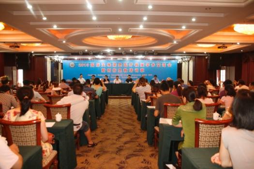 China_training_1