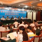 China_training_3