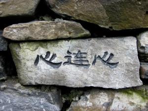 HHI chinese