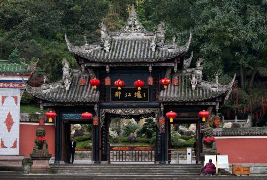 Chengdu gate